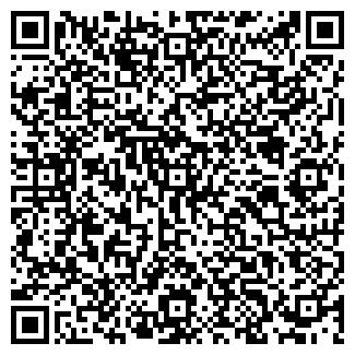 QR-код с контактной информацией организации Частное предприятие Дорда