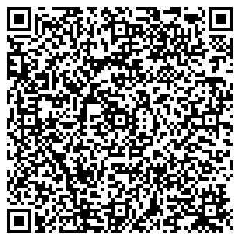 QR-код с контактной информацией организации Лайт Экспресс