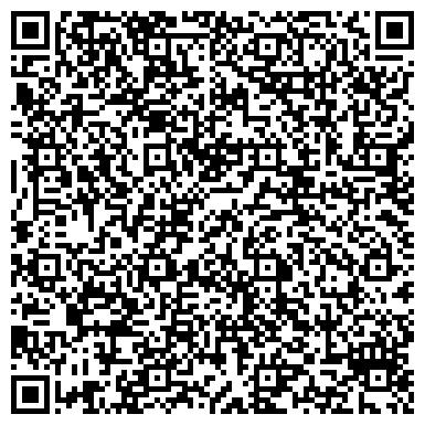"""QR-код с контактной информацией организации ТОВ """"Мувінгова компанія """"Комфортний переїзд"""""""