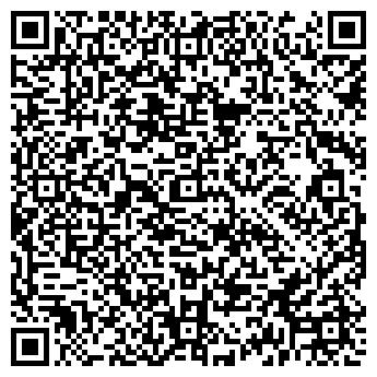 QR-код с контактной информацией организации Общество с ограниченной ответственностью ООО «Авто Смайл»