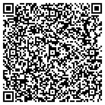 QR-код с контактной информацией организации Субъект предпринимательской деятельности СПД «Лебединский»