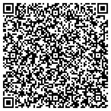"""QR-код с контактной информацией организации Грузоперевозки """"MY-TRANS"""""""