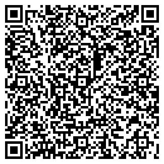 QR-код с контактной информацией организации Дитком