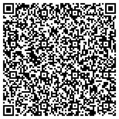 """QR-код с контактной информацией организации ООО """"ИНТРАНС"""""""