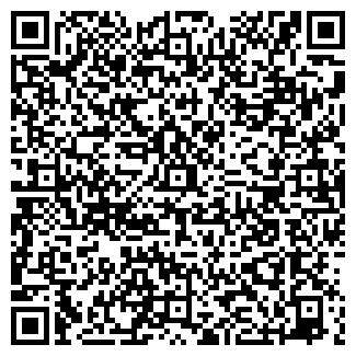 QR-код с контактной информацией организации Объединение ВЕЛЛ-ТРЕЙД