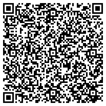 QR-код с контактной информацией организации ЧП,Шулика
