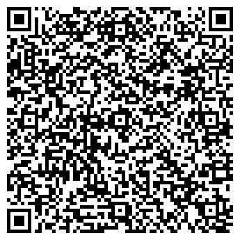 QR-код с контактной информацией организации РиМа-транс