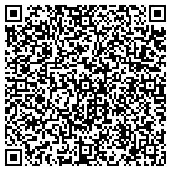 QR-код с контактной информацией организации Фронт Лайн