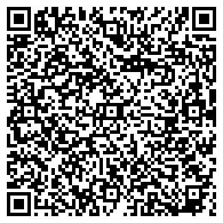QR-код с контактной информацией организации Частное предприятие Влас-Транс