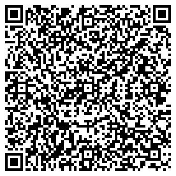 QR-код с контактной информацией организации СПД Енакиев