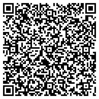 QR-код с контактной информацией организации Гурчак