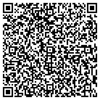 QR-код с контактной информацией организации ФЛП Климов