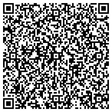 QR-код с контактной информацией организации ЧП Тимченко