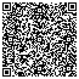 """QR-код с контактной информацией организации """"Грузовоз"""""""