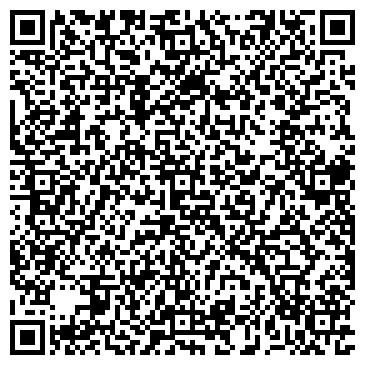 QR-код с контактной информацией организации ООО Побутсервис