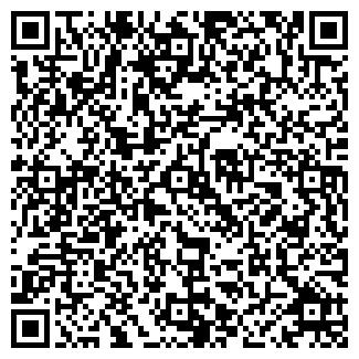 QR-код с контактной информацией организации ArtTrans
