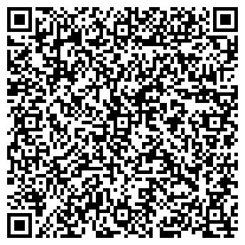 """QR-код с контактной информацией организации Общество с ограниченной ответственностью ООО """"Благода компани"""""""