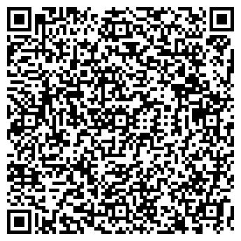 """QR-код с контактной информацией организации СТО """"Пит-Сервис"""""""
