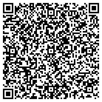 QR-код с контактной информацией организации ФОП Кацимон