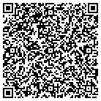 QR-код с контактной информацией организации ЧП. Вадим