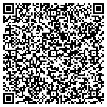 QR-код с контактной информацией организации Субъект предпринимательской деятельности Приходько А. Н.