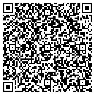 QR-код с контактной информацией организации KYV&Co