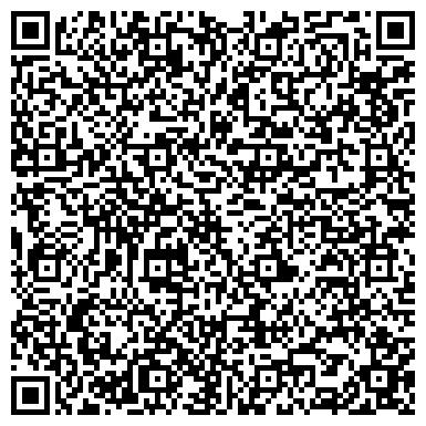 QR-код с контактной информацией организации ООО «Профессиональная бухгалтерская компания «ЭРУДИТ»