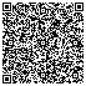 QR-код с контактной информацией организации фоп шуневич