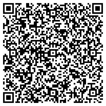 QR-код с контактной информацией организации ПП Хилимендик