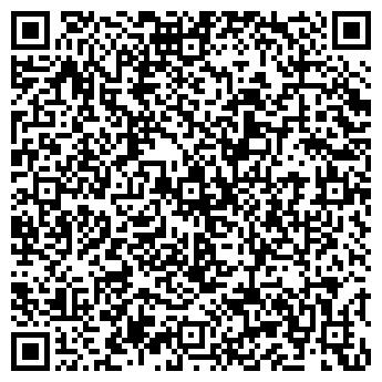 """QR-код с контактной информацией организации П.П.""""СВАС"""""""