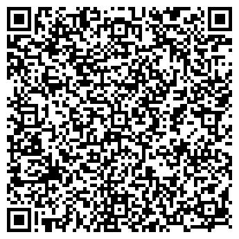 """QR-код с контактной информацией организации """"ЛОГИСТЭКСПЕРТ ГРУПП"""""""