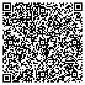 QR-код с контактной информацией организации ЧП ОПГ-2008, Частное предприятие