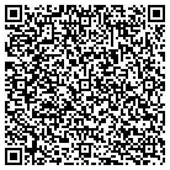 QR-код с контактной информацией организации Спутник, ЧП