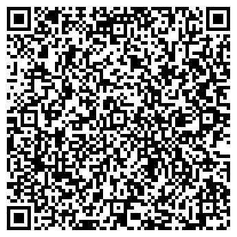 QR-код с контактной информацией организации Лимузины , ООО