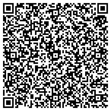 QR-код с контактной информацией организации Саквояж, мувинговая компания