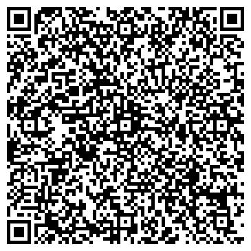 QR-код с контактной информацией организации Янгул, ООО