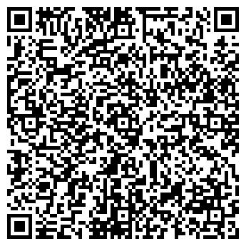 QR-код с контактной информацией организации Грушко А.Ю., СПД