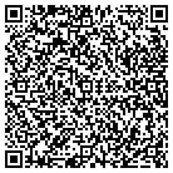 QR-код с контактной информацией организации Авто Смайл, ООО