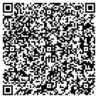 QR-код с контактной информацией организации Ваша пошта, ООО
