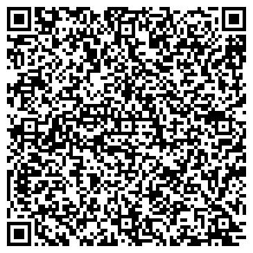 QR-код с контактной информацией организации Торговый Дом Первый, ООО
