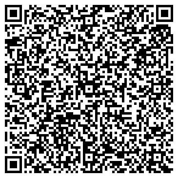 QR-код с контактной информацией организации Грузовик Транс Сервис, ООО
