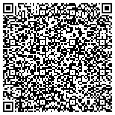 QR-код с контактной информацией организации Карго лайн, ООО (Cargo line)