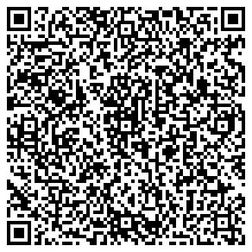 QR-код с контактной информацией организации В.Р.Трак Сервис, ООО