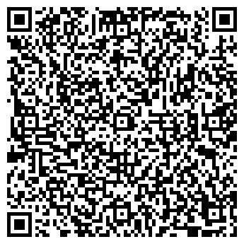 QR-код с контактной информацией организации Косюк, ЧП