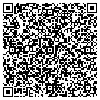 QR-код с контактной информацией организации Хадо, ЧП