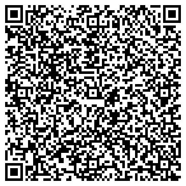 QR-код с контактной информацией организации Центр эвакуации автомобилей (ЦЭ-АВТО), ЧП