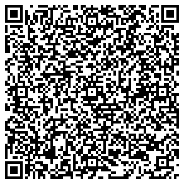 QR-код с контактной информацией организации Лифтин (Lifting), ЧП