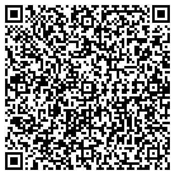 QR-код с контактной информацией организации Переедем, ЧП