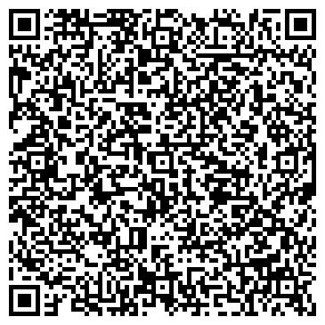 QR-код с контактной информацией организации Компания пассажирских перевозок КОМФОРТ, ЧП