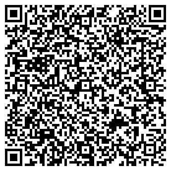 QR-код с контактной информацией организации SpecTrans, ЧП